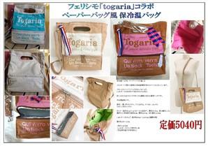 フェリシモ【togaria】ペーパバッグ風 保冷温バッグ 4色展開 54個セット
