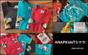 子供服高級ブランド!ANAPの商品です。KidsTシャツ 定価2500円+税!