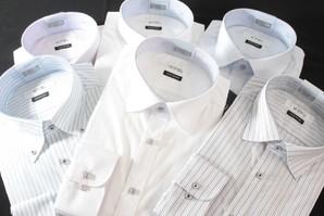 がっちりマンデーで紹介された!フレックス 高級Yシャツ スリムシルエット 30枚セット