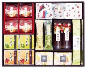 緊急値下げ!京菓匠善廣 和菓彩々 5個入! 賞味期限:4/9