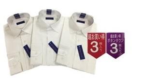 お買い得!!3枚組ワイシャツ Adoriano Cassini