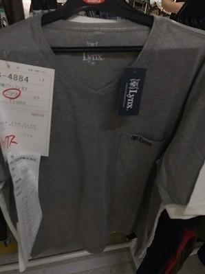 【Lynx】リンクス!紳士半袖VネックT-シャツ!入荷!!40枚入り! (カラーサイズ混み込み)