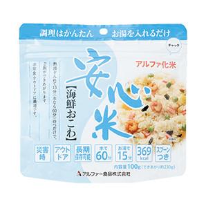 激安スポット品 アルファ食品安心米 海鮮おこわ 50色セット