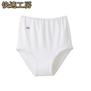 GUNZE ショーツ レディース 快適工房 ホワイト 3サイズ展開 KH3070
