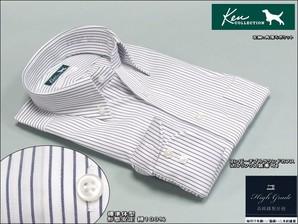 1枚1000円も儲かる!フレックス ブランドシリーズ KENCOLLECTION 高級長袖Yシャツ 柄込み30枚セット 最終案内